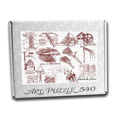 Art Puzzle Macchine, Leonardo